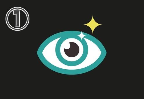 縁が緑、瞳は白と黒の、キラキラ付きの目
