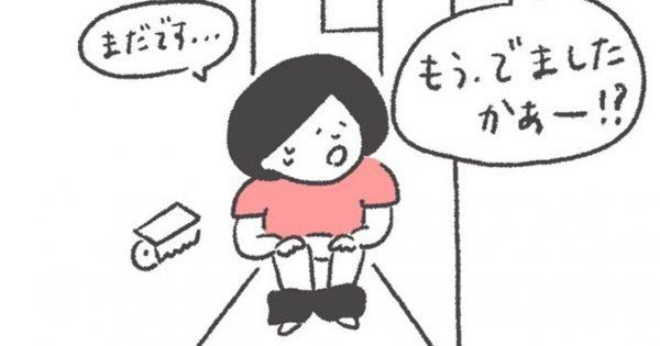 「トイレでも心は休まらない…」他ほっこり育児日記 6連発!
