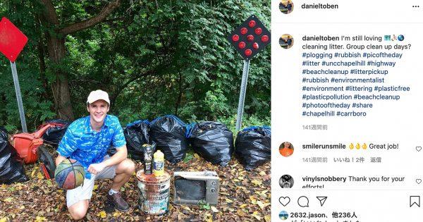 川がみるみるキレイに…あるアメリカ人男性の「ゴミ拾いタイムラプス」が超気持ち良い