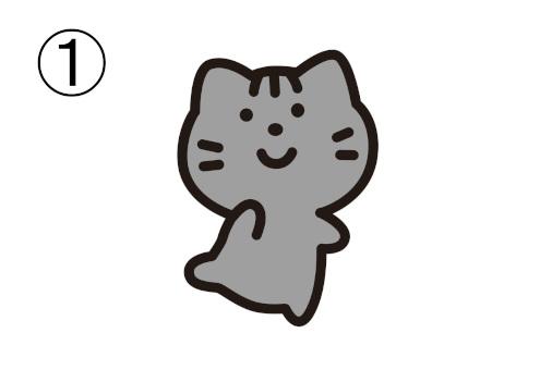 ポーズを決める猫