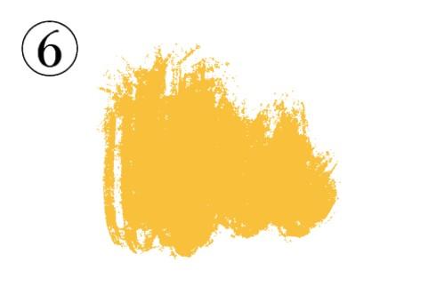 黄色の、上下に動かしたような筆跡