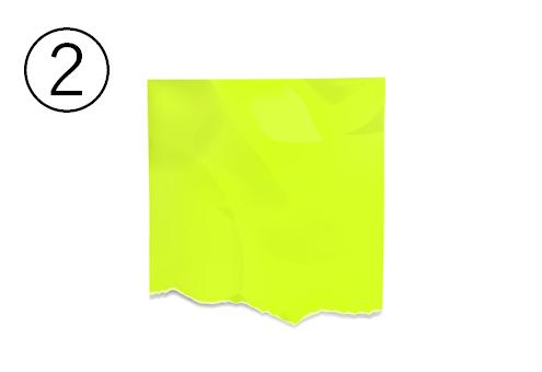 黄緑の四角い切れ端
