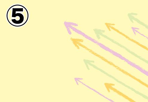 背景クリーム色、ピンク、黄緑、オレンジの矢印