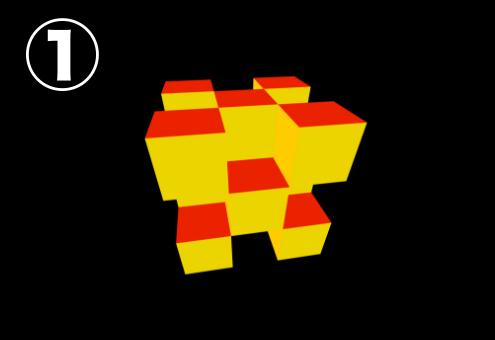 黄色、少し暗い黄色、赤 でできたキューブ