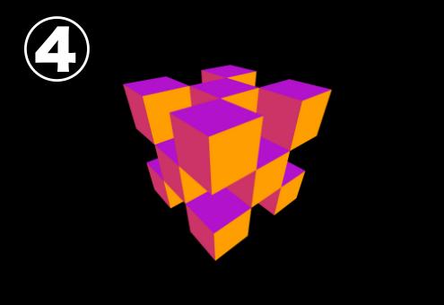 オレンジ、ピンク、紫でできたキューブ