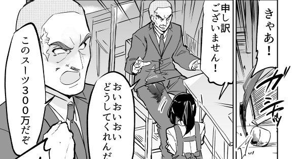 【秀逸オチ】コワモテ男女の「一般人にケンカを売りまくる理由」とは…?