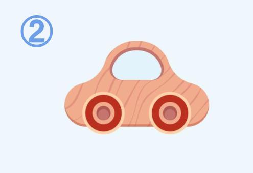 積み木でできた車