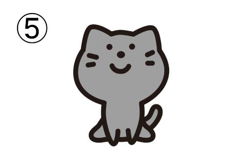 スコ座りをした猫
