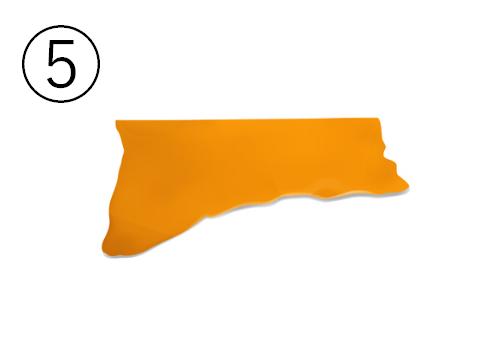 オレンジの横長の切れ端