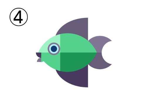 ヒレがグレーの、緑の魚