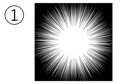 外側が黒い、円に近い集中線