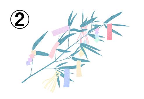 薄い色味の笹