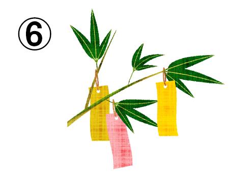 和紙風の笹