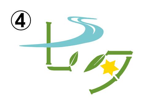笹と天の川と星でデザインされた七夕