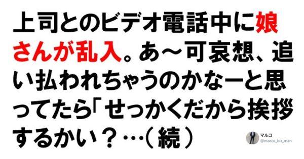 【×追い払う ○丸く収める】「デキる大人」ってまじカッケェ… 7選