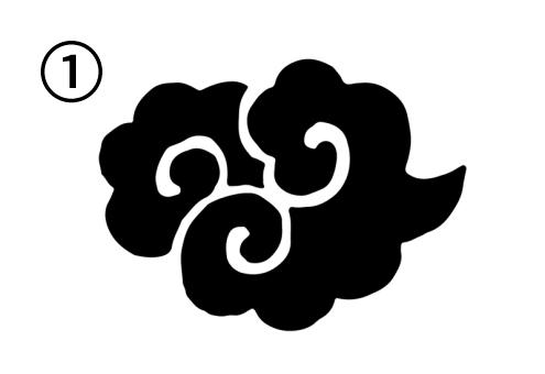 左向きの、渦3つが中央に寄った雲
