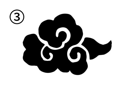 左向きの、渦が3つの雲