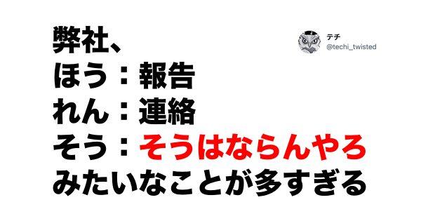 【カラー印刷を禁止したら…】ウチの「社内トラブル」、こっそり暴露します。7選