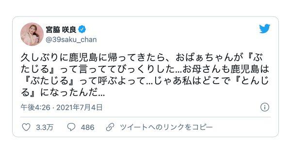 新潟方言の《飴が泣く》って何?「日本語の不思議」は奥が深すぎるんよ… 7選