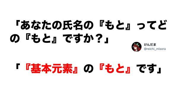 【どれだよ】外国人が挫折するのもわかる「漢字」のカオスっぷり見て。7選