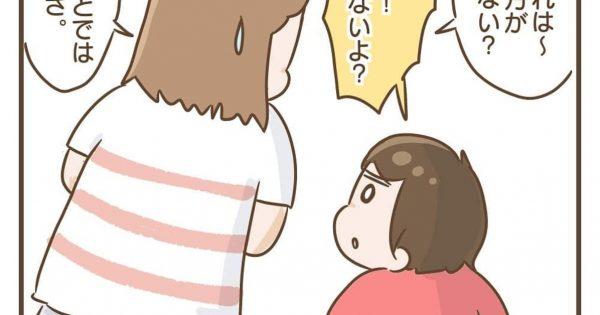 【ニヤニヤ必至】6歳息子の「七夕のお願い」が可愛すぎたんですが…!