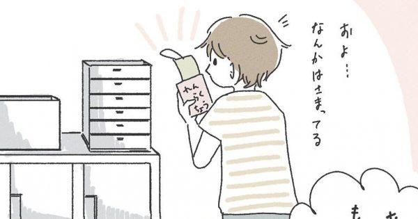 「爆速で叶った七夕のお願い」ほか1歳児子育てマンガ 7連発!
