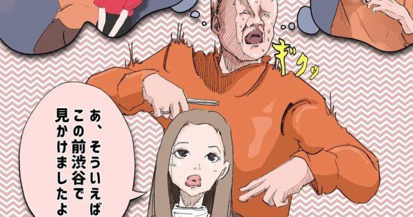 【あるある13連発】美容師さんを一瞬で戦慄させる「秘密の呪文」とは…?