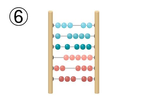 縦長の、薄水色、水色、ターコイズ、コーラル、ピンク、赤の玉のそろばん