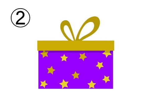 金リボン、星柄の紫のプレゼント