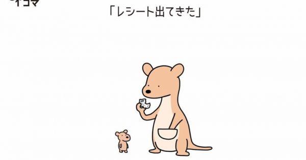 「PayPay派のマリオ」ほか、絶妙にジワる《ギャグイラスト》18連発!
