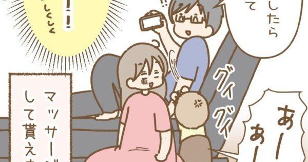 「嫉妬に目覚めた1歳児」他、ほのぼの育児漫画 4連発~!