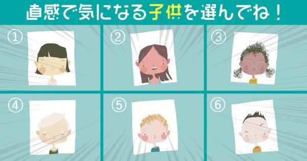【心理テスト】性格診断!あなたの子供に戻ったらやりたいことは…?