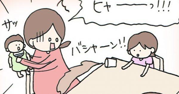 まさに地獄絵図…。色付きの飲み物 × 子供たちの組み合わせって怖過ぎません?