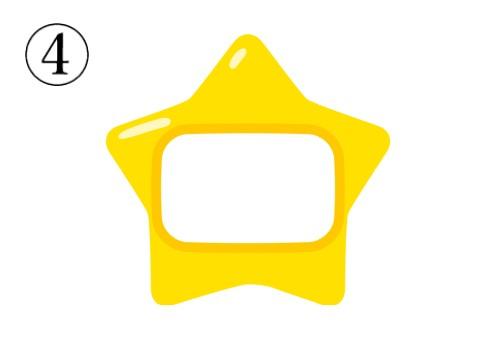 黄色い星の形の名札