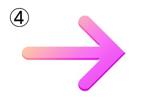 クリーム色、ピンクのグラデーションの矢印