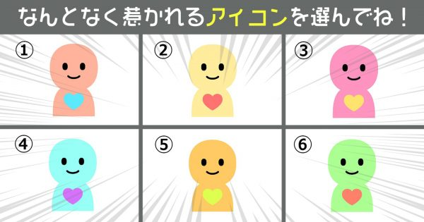 【心理テスト】今日は《ハーブの日》!あなたの性格は「爽やかなミント型?感性に優れるローリエ型?」