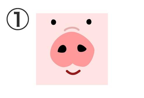 オレンジベージュの笑った豚