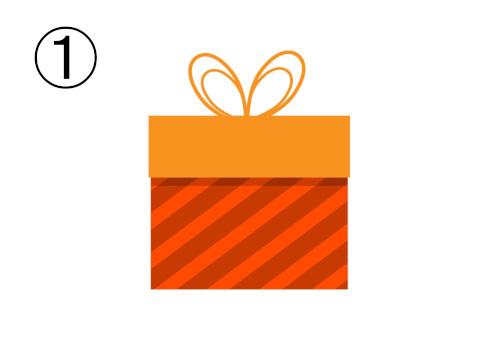オレンジリボン、オレンジの斜めボーダー柄のプレゼント