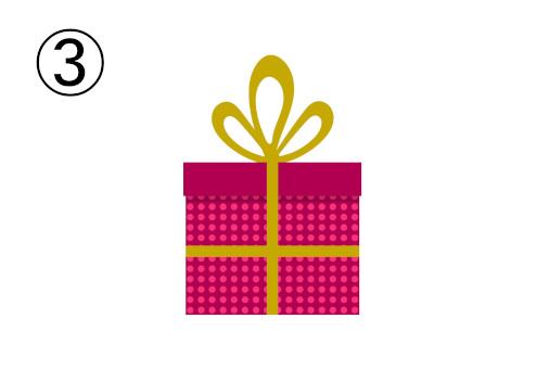 金リボン、ドット柄のマゼンタのプレゼント