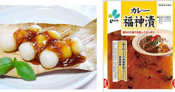 7月29日は「福神漬の日」!メーカーに《アレンジレシピと豆知識》を取材したら、え、お団子…?