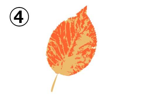 オレンジとベージュの葉っぱ
