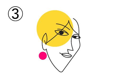 自身のある顔で見上げる女性