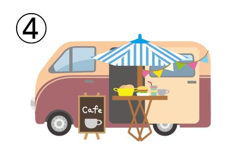 大人なカフェのフードトラック