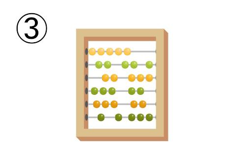 角張った枠の、黄色、黄緑、オレンジ、抹茶色、黄土色、深緑の玉のそろばん