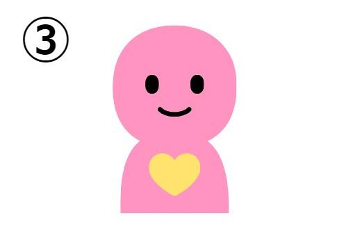 黄色ハート付きのピンクのアイコン