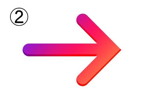 紫、ピンク、赤のグラデーションの矢印