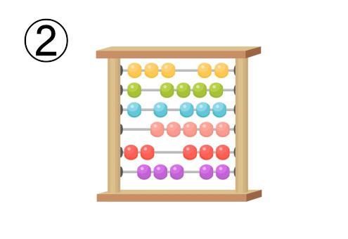 上下の枠が長い、黄色、黄緑、水色、ピンク、赤、紫の玉のそろばん