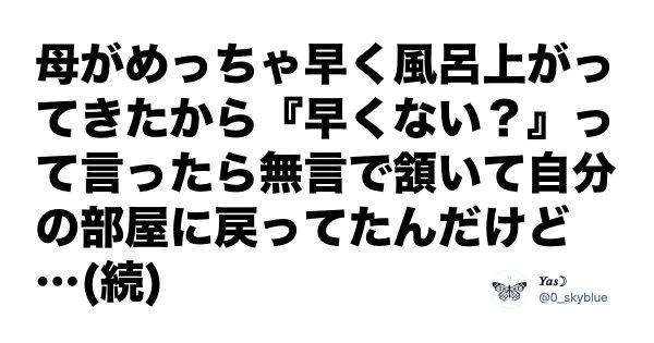 【7月13日はオカルト記念日】笑いなしの「ガチ心霊体験」がシャレにならん… 8選