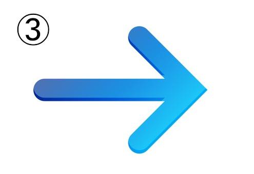 青から水色のグラデーションの矢印