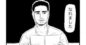 【漫画】夏休みの自由研究で参考にしてはいけないテーマをまとめてみた。